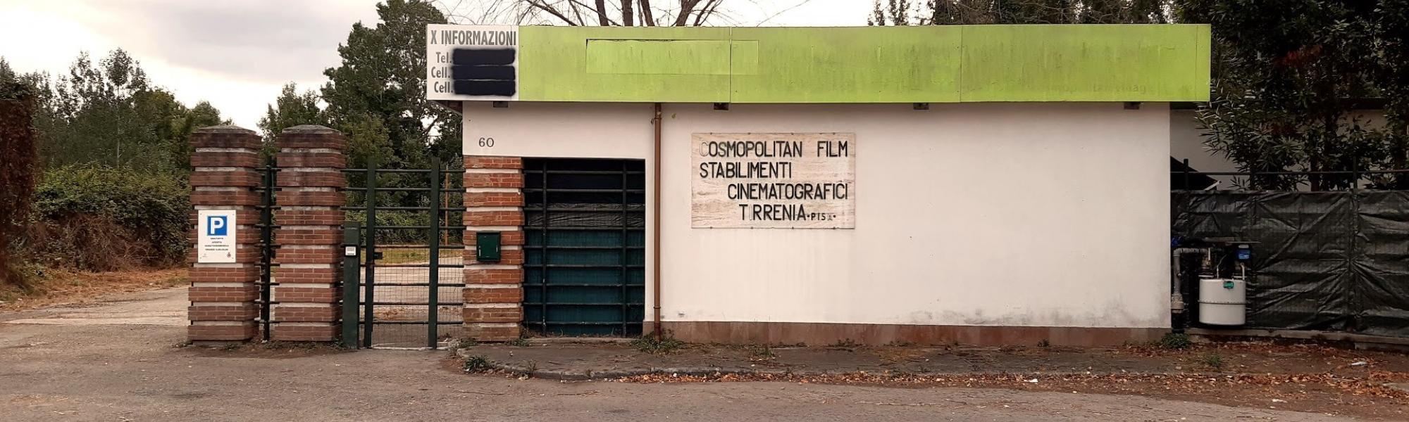 Entrata ex Studi cinematografici Pisorno /Cosmopolitan (L. Corevi, Comune di Pisa)