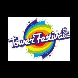 Towerfestival